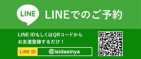 line_room