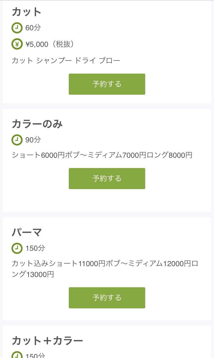 C87EECAA-78BA-4AB0-859B-15065D2165D4